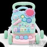 娃娃博士 寶寶學步推車助步車可調速防側翻嬰兒手推車6-7-18個月