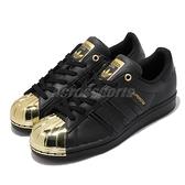 adidas 休閒鞋 Superstar Metal Toe W 黑 金 女鞋 運動鞋 【ACS】 FV3305