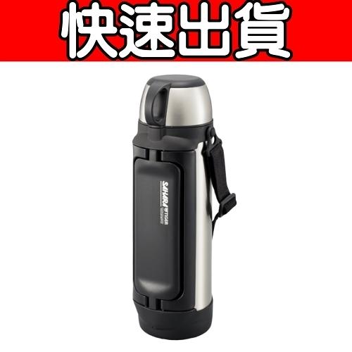 (快速出貨)虎牌2000cc保溫瓶MHK-A200