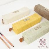簡約鉛筆盒學生純色筆袋女文具袋男文具盒【櫻田川島】