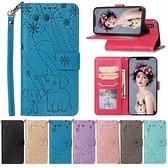 蘋果 iPhone XS MAX XR iPhoneX i8 Plus i7 Plus 大象煙火皮套 手機皮套 掀蓋殼 插卡 支架 皮套
