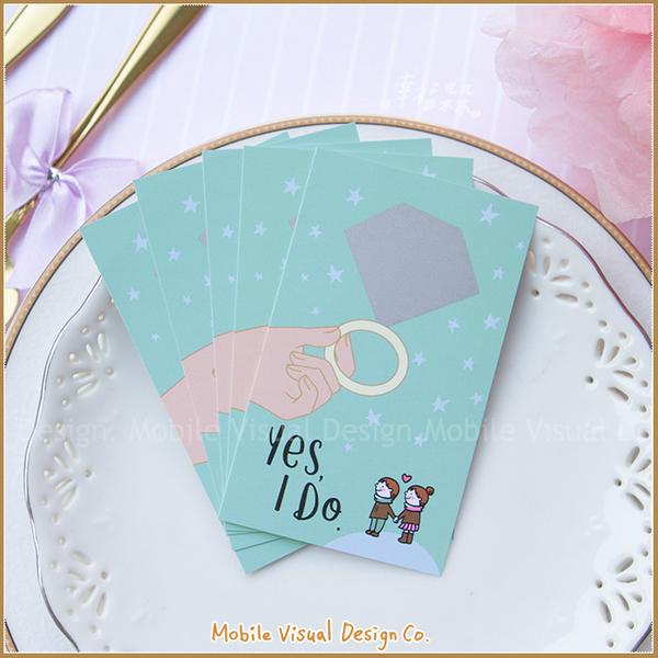 Tiffany色鑽戒刮刮卡(每張2元)-活動玩遊戲/刮刮樂/創意刮刮卡/生日/婚禮小物/情人節禮物/炒熱氣氛