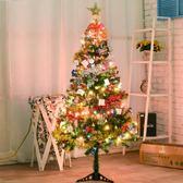萬聖節裝飾品 聖誕節裝飾品商務家庭聖誕樹套餐1.5米1.8米60厘米迷你兒童送彩燈
