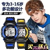兒童手錶兒童手錶男小學生運動初中男孩男童防摔防水中學生女童潮流電子錶 JUST M