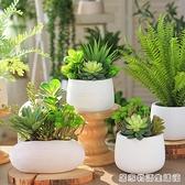 仿真綠植盆栽小擺件裝飾假草北歐家居餐桌擺設綠葉室內盆景植物 聖誕節全館免運