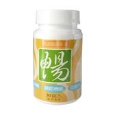 SLENDER 暢快錠 (升級版) (添加諾麗果+黑棗酵素)