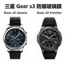 Samsung 三星 Gear S3 1...