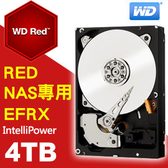 硬碟 WD 4T 3.5吋 SATA3 紅標 內接硬碟 (3年保) WD40EFRX