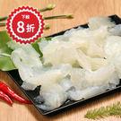 曼波魚肉(海鮮貝) 每包630克 -江爸爸漁舖