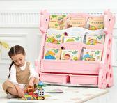 618好康又一發[gogo購]兒童書架簡易書架落地置物架書架兒童書柜