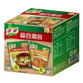 康寶酸辣味噌湯綜合組 10入