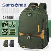 《熊熊先生》Samsonite新秀麗6折SQUAD系列AN0電腦平板層 14吋筆電包 後背包 可插行李箱拉桿輕量