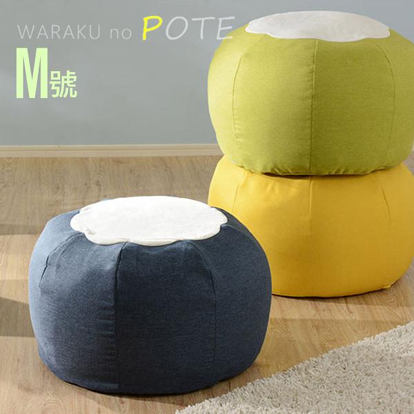 POTE親子共樂小圓椅A811(M號)【日本和樂音色】