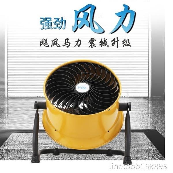通風扇 戶外室內強力工程大風大功率高速空氣對流循環扇趴坐地工業電風扇 星河光年DF