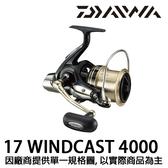 漁拓釣具 DAIWA 17 WINDCAST 4000 (遠投捲線器)