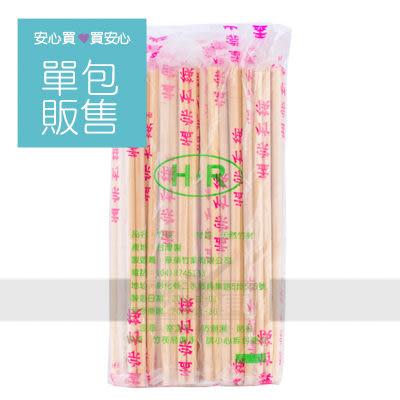 衛生筷子 單包販售