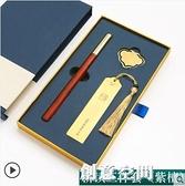 復古典中國風紅木制簽字筆書簽U盤套裝高檔實用送男士女士創意禮物公司商務紀念品 創意新品
