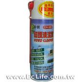 帝羽 CH-505 磁頭清潔劑