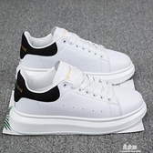 小白鞋新款秋季小白鞋增高厚底運動休閒鞋百搭韓版男女鞋情侶鞋板鞋 易家樂