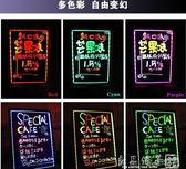 電子熒光板60 80 手寫led廣告牌銀光夜光閃光發光寫字屏黑板igo   良品鋪子