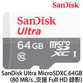 SanDisk Ultra micro SD SDXC 64GB 80MB/S 533X 高速記憶卡(增你強/群光終身保固) 64G SDSQUNS-064G
