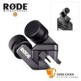 Rode iXY Lightning 麥克風(iPhone/iPad專用) 立體聲/心型/電容式麥克風 台灣公司貨保固