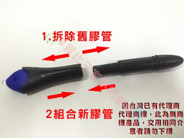 fix 萬用黏膠神器 紫外線 強力膠水 液體塑 固化修復定型筆 DIY 模型修復工具 快乾 光膠筆