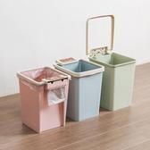 壓圈方形垃圾桶廚房無蓋垃圾簍創意家用客廳臥室塑料小紙簍【中秋節秒殺】