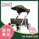 CREA Wagon 推車-軍綠色 (大型犬、多寵家庭最適合)【TQ MART】