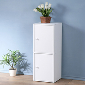 Homelike 現代風二門置物櫃-純白