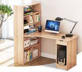 快速出貨-電腦台式桌簡易家用書櫃書桌一體桌子簡約學生寫字桌辦公桌xw