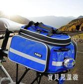 騎行包山地車后貨架包自行車駝包裝備防缺水 BF3567『寶貝兒童裝』
