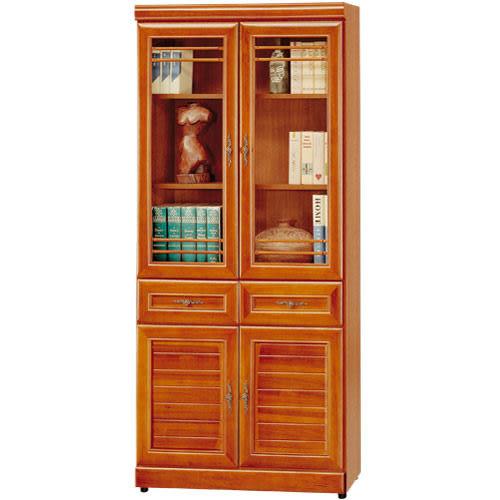 《AccessCo》樟木2.7尺中抽收納書櫃