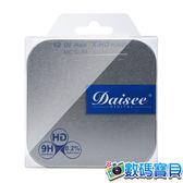 Daisee 52 52mm DMC SLIM UV-HAZE X-HD NANO MC SLIM 鋁質超薄框3.5mm 光學玻璃 保護鏡