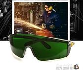 燒電焊眼鏡焊工專用勞保防強光防飛濺焊接防護電焊光護目鏡  聖誕節全館免運