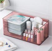 桌面家用宿舍置物透明化妝品收納盒塑膠簡約【3C玩家】