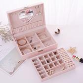 首飾盒珠寶帶鎖手飾品木質耳環首飾收納盒