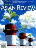 NIKKEI ASIAN REVIEW 0617-0623/2019 第282期