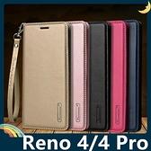 OPPO Reno4 Z/4 Pro Hanman保護套 皮革側翻皮套 隱形磁扣 簡易防水 帶掛繩 支架 插卡 手機套 手機殼 歐珀