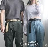 女皮帶帆布腰帶男士皮帶青年不含金屬韓版軍訓自動扣牛仔褲戶外 時光之旅