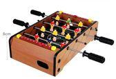 兒童美式桌球大號 家用折疊迷你臺球類玩具親子互動游戲小孩禮物        蜜拉貝爾