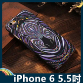 iPhone 6/6s Plus 5.5吋 動物磨砂手機殼 PC硬殼 炫彩系列 森林王者 圖騰款 保護套 手機套 背殼 外殼
