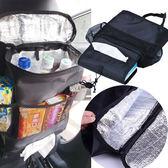 新款多功能椅背置物袋/汽車用保溫袋/儲物收納包置物包 乙入 (隨機出貨不挑款/色) ◆86小舖◆