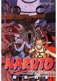 火影忍者NARUTO57