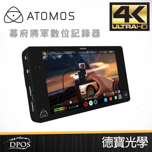 ATOMOS Shogun 幕府將軍 7吋外接式監看螢幕  德寶光學 正成公司貨 24期0利率 免運費