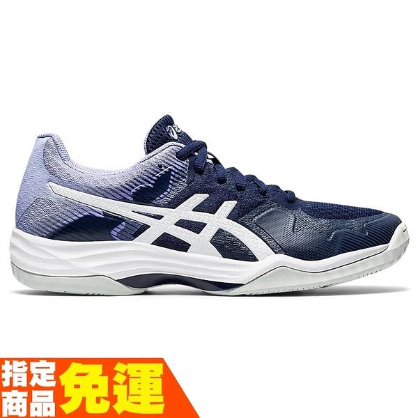 ASICS GEL-TACTIC系列 女排球鞋 室內運動鞋 紫藍 1072A035-401 贈運動襪 20FW【樂買網】