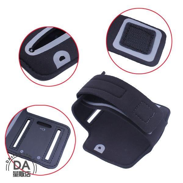 iphone 運動 臂套 手臂帶 i5s i5 i5C SE 專用 手機袋 臂袋 手臂包 2色可選