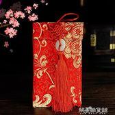 恩典盛宴 結婚喜慶禮金袋紅包緞面布藝婚慶萬元布利是封紅包袋【解憂雜貨鋪】