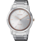CITIZEN 星辰 鈦金屬經典光動能手錶-銀/41mm AW2024-81A