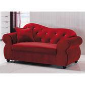 【森可家居】國王紅色水晶拉扣沙發貴妃椅 8SB162-1 (左向、右向) 奢華宮廷風